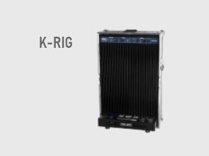 KV2 K-Rig